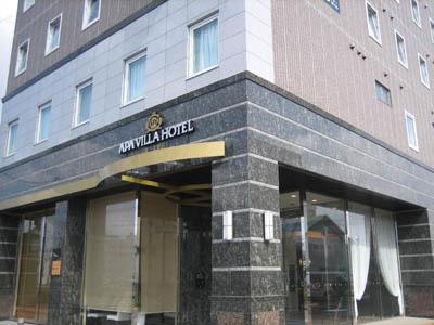 アパヴィラホテル燕三条駅前 メイン写真