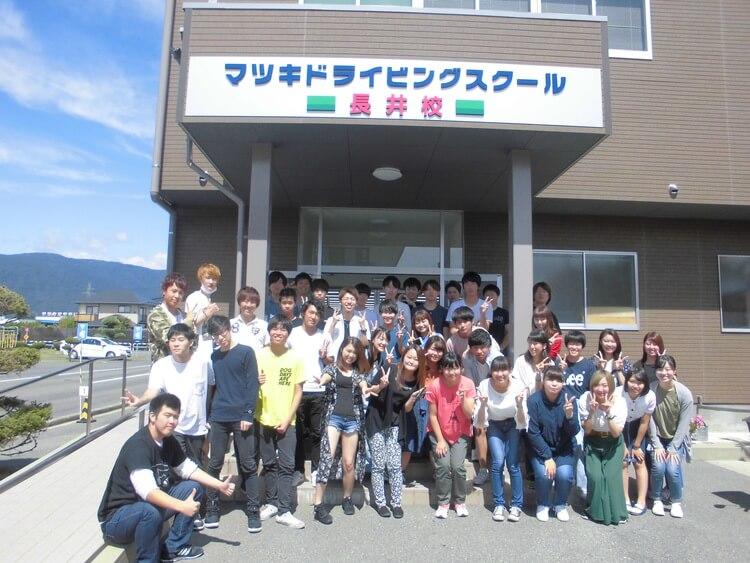 マツキドライビングスクール長井校の写真