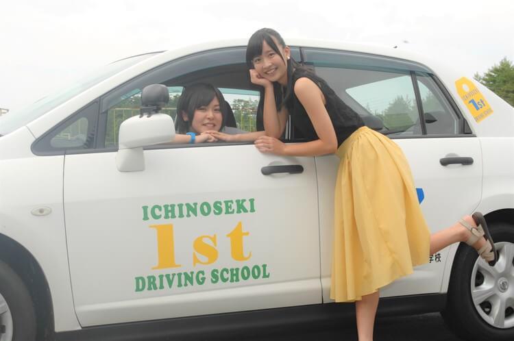 一関ファーストドライビングスクールの写真