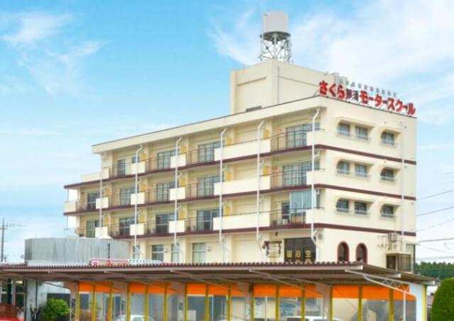 ホテルサンセット 写真