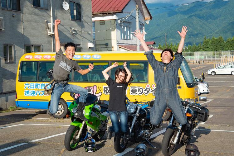 越後湯沢 六日町自動車学校のレジャーについて
