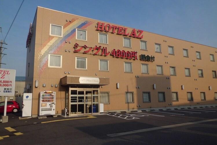 HOTEL AZ メイン写真