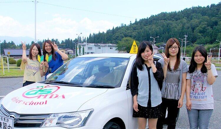 飯田自動車学校紹介写真
