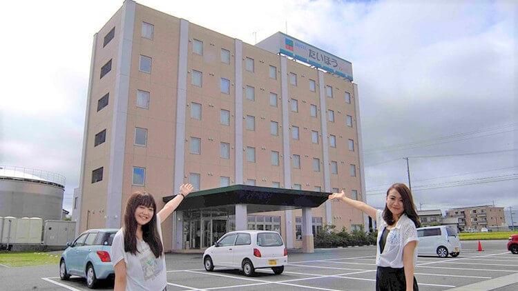 スマイルホテル静岡吉田インター(旧名称:ホテルたいほう吉田)(女性) 写真