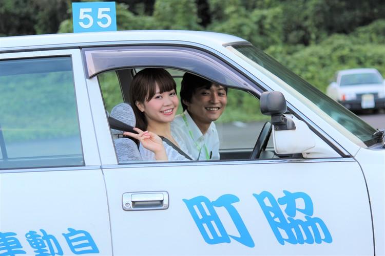徳島わきまち自動車学校〜リバーサイドキャンパス〜の写真