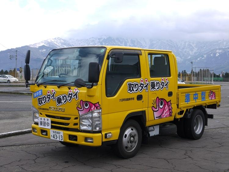 越後湯沢 六日町自動車学校のその他画像4