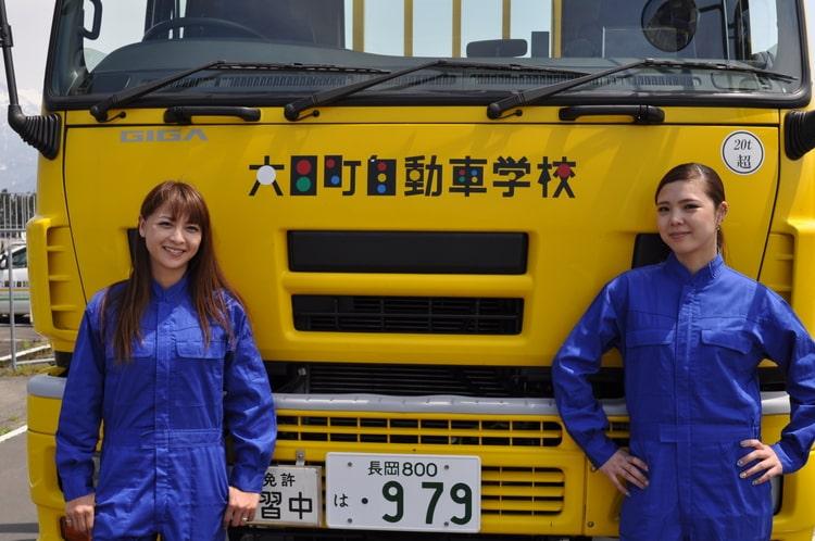 越後湯沢 六日町自動車学校のその他画像5
