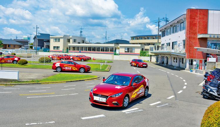 宇都宮 岡本台自動車学校の写真