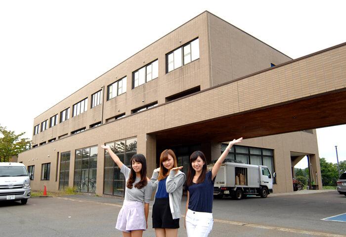 小野川温泉 ルシオーレ小野川 写真