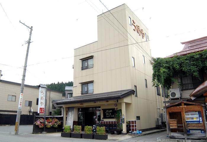 小野川温泉 うめや旅館 写真