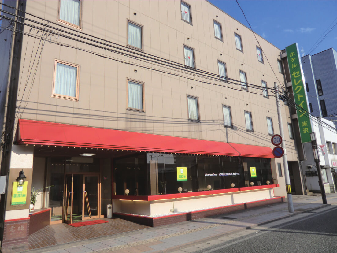 ホテルセレクトイン米沢 写真