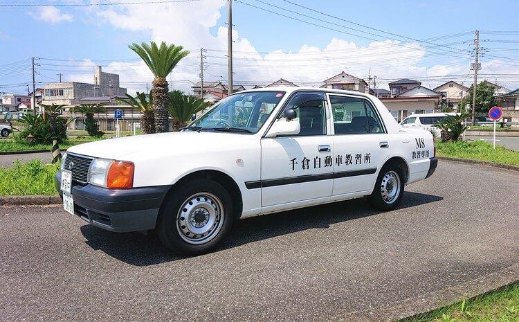 千倉自動車教習所の写真