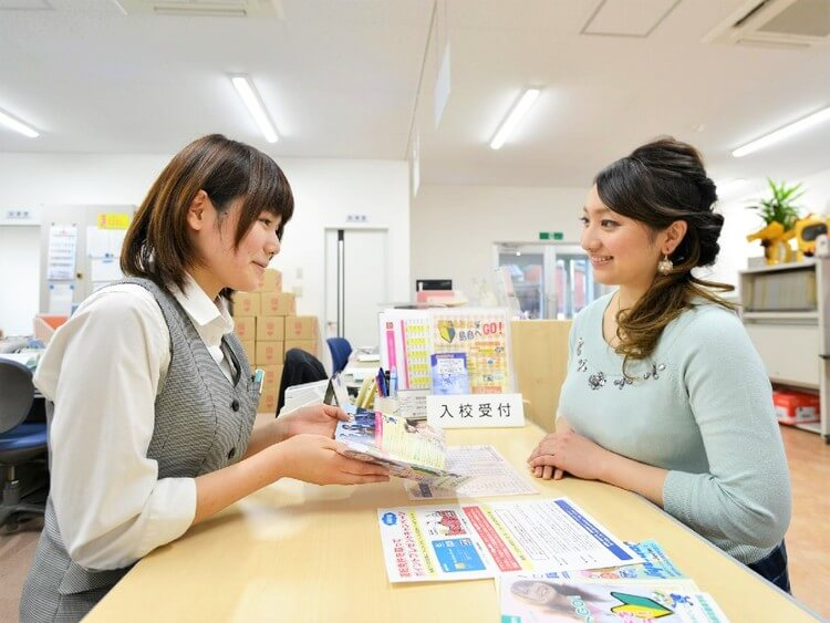 松江・島根自動車学校のその他画像1