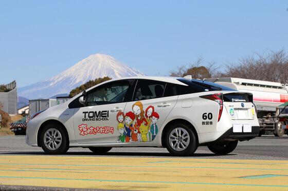 東名自動車学校のその他画像5