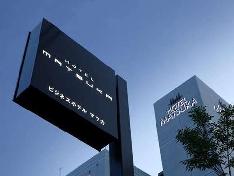 ビジネスホテルマツカ 写真