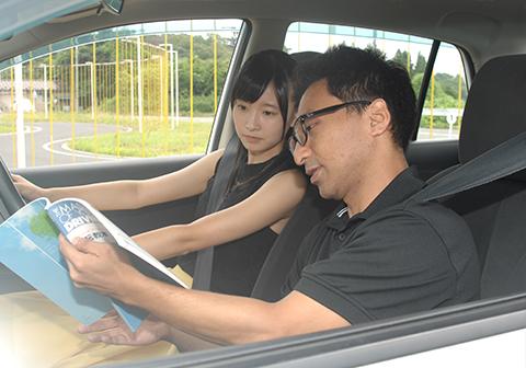 一関ファーストドライビングスクール紹介写真