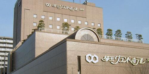 埼玉グランドホテル深谷 写真